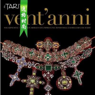 Il Tari 意大利专业珠宝杂志10月号 N1610