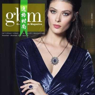 GBM 土耳其国际珠宝首饰杂志11-12月号 N44-18