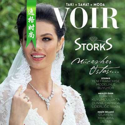 Voir.M 土耳其珠宝首饰杂志11月号N66