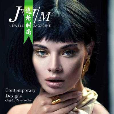 JM 土耳其珠宝首饰专业杂志11月号N93