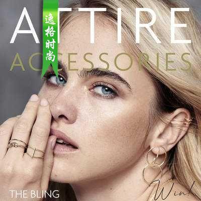 Attire Accessories 英国珠宝配饰专业杂志11-12月号N73