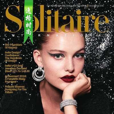 Solitaire IN 印度珠宝配饰流行趋势先锋12月号 N1812