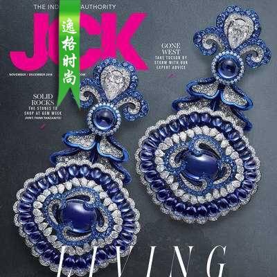 JCK 美国珠宝商2019获奖作品目录 N19