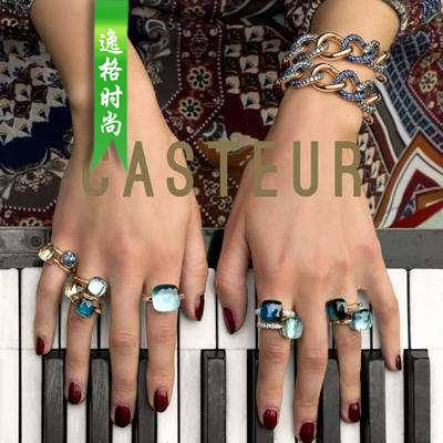 Casteur 比利时珠宝首饰专业杂志春夏号 N1801