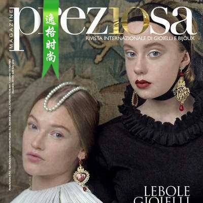 Preziosa 意大利专业珠宝首饰配饰杂志12月号 N1812