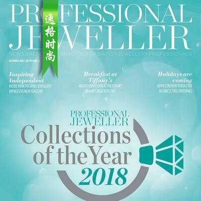 Professional Jeweller 英国专业珠宝首饰杂志12月号 N1812