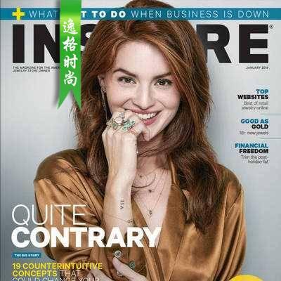 INSTORE 美国珠宝首饰专业杂志1月号 N1901