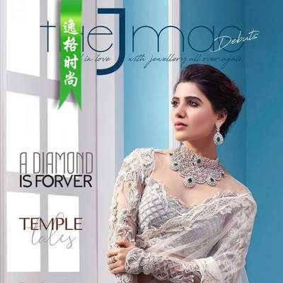 The J Mag 印度珠宝首饰杂志11月号 N1811