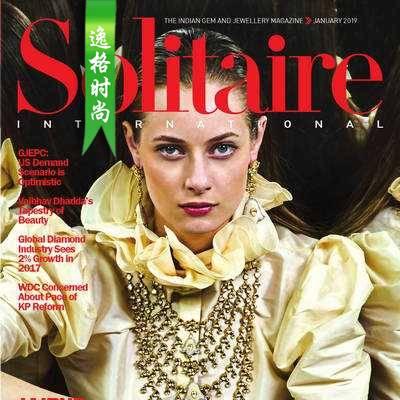 Solitaire IN 印度珠宝配饰流行趋势先锋1月号 N1901