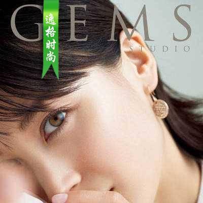 G.Studio 日本女性K金珠宝珍珠饰品杂志春夏号 N11-19