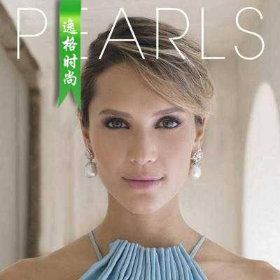 JCK 美国知名珠宝首饰设计杂志珍珠系列 N17