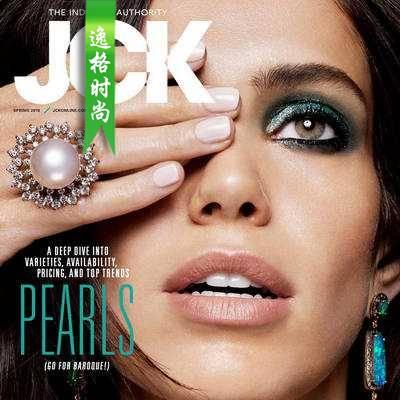 JCK 美国知名珠宝首饰设计杂志珍珠系列 N18