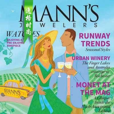 Mann's 美国珠宝配饰趋势杂志春夏号 N1804