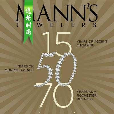 Mann's 美国珠宝配饰趋势杂志秋冬号 N1809