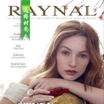 Raynal 法国珠宝首饰专业杂志 N17