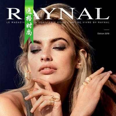 Raynal 法国珠宝首饰专业杂志 N19