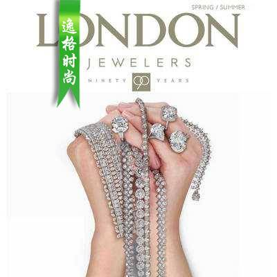London Jewelers 美国彩宝首饰杂志春夏号 N1603