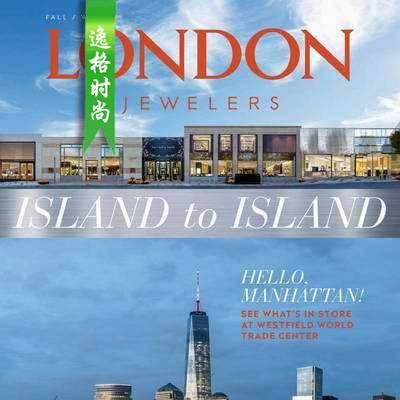 London Jewelers 美国彩宝首饰杂志秋冬号 N1609