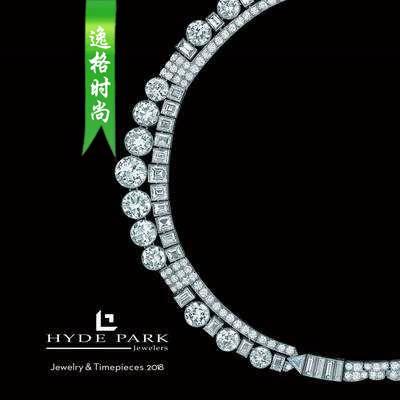 Hyde Park 美国珠宝首饰产品目录杂志 N18