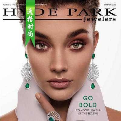 Hyde Park 美国珠宝首饰杂志春夏号 N1803