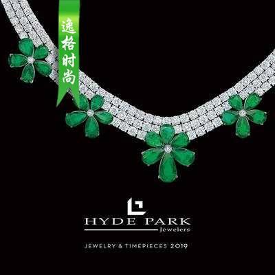 Hyde Park 美国珠宝首饰产品目录杂志 N19