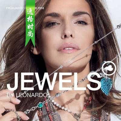 L-Jewels 德国首饰配饰杂志春夏号 N1803