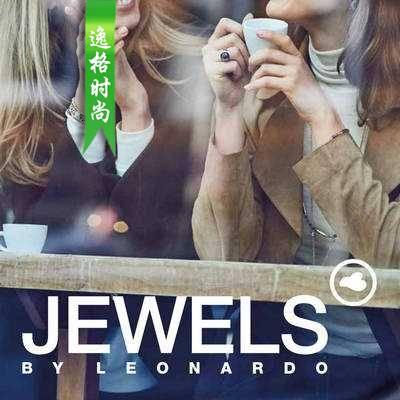 L-Jewels 德国首饰配饰杂志秋冬号 N1809