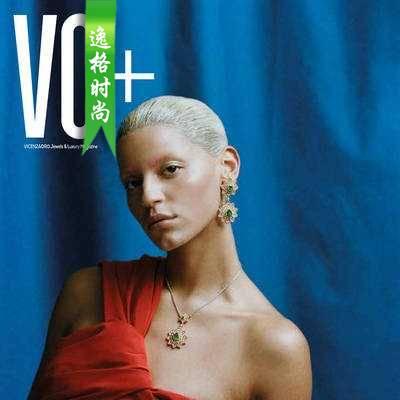 VO+ 意大利国际视野珠宝时尚杂志1月号 N148