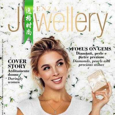 VJ 意大利维琴察珠宝首饰设计杂志1月号 N1901