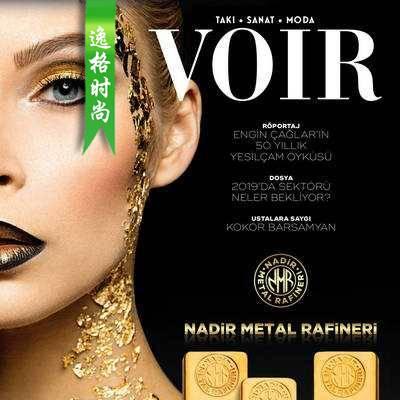 Voir.M 土耳其珠宝首饰杂志12月号 N67