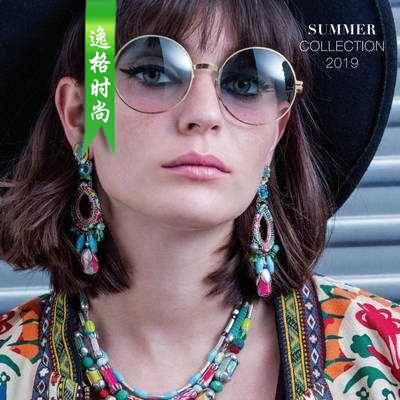 Ayala Bar 南非串珠饰品产品目录杂志春夏号 N1901