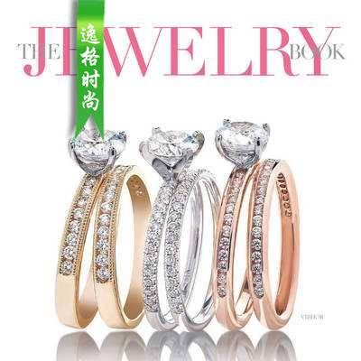 TJB 欧美婚庆珠宝首饰款式设计专业杂志秋季号 N1809