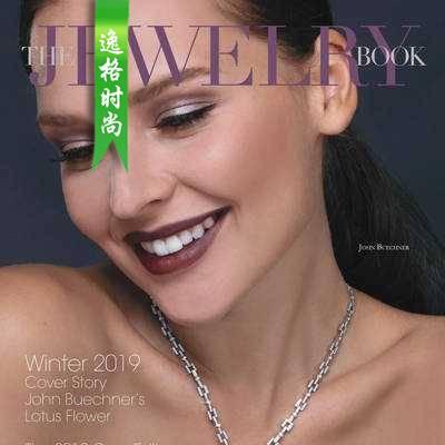 TJB 欧美婚庆珠宝首饰款式设计专业杂志冬季号 N1901