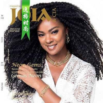 Joia Cia 巴西专业珠宝杂志1月号N1901