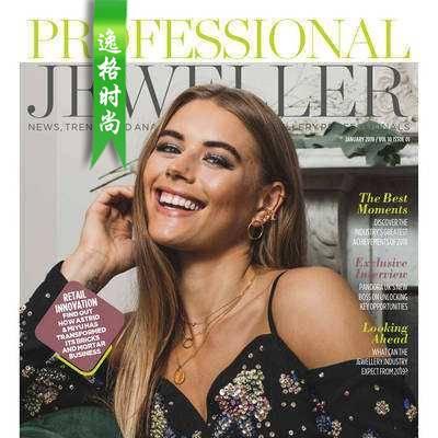 Professional Jeweller 英国专业珠宝首饰杂志1月号 N1901