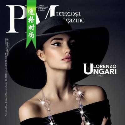 Preziosa 意大利专业珠宝首饰配饰杂志2月号 N1902