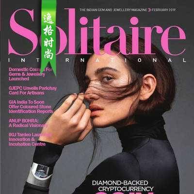 Solitaire IN 印度珠宝配饰流行趋势先锋2月号 N1902