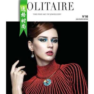 SOLITAIRE 新加坡珠宝配饰流行趋势先锋杂志1月号 N98
