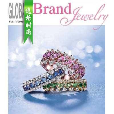 Global.JS 香港全球珠宝首饰杂志品牌推荐系列N1-19