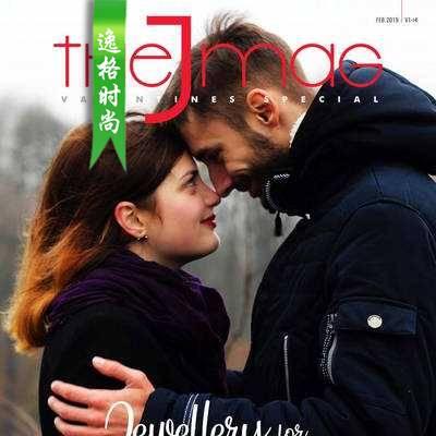 The J Mag 印度珠宝首饰杂志2月号 N1902