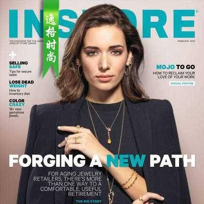 INSTORE 美国珠宝首饰专业杂志2月号 N1902
