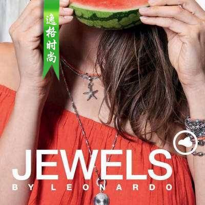 L-Jewels 德国首饰配饰杂志春夏号 N1903