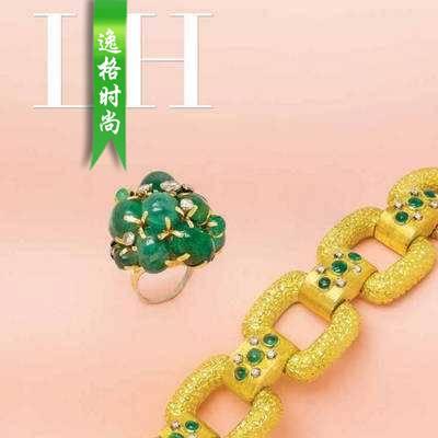 LH 美国珠宝首饰设计杂志1-2月号 N1902