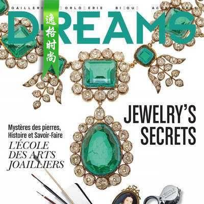 DREAMS 法国女性珠宝配饰专业杂志4月号 N1904