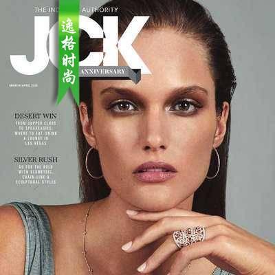 JCK 美国知名珠宝首饰设计杂志3-4月号 N1904