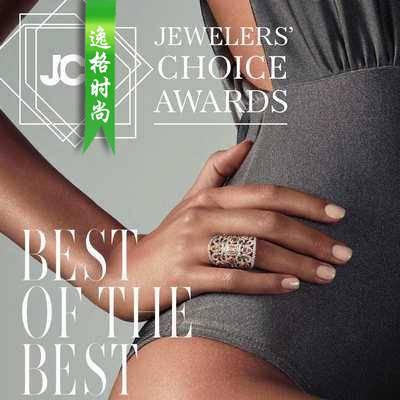 JCK 美国知名珠宝首饰设计杂志2019精选