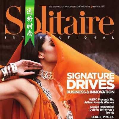 Solitaire IN 印度珠宝配饰流行趋势先锋3月号 N1903