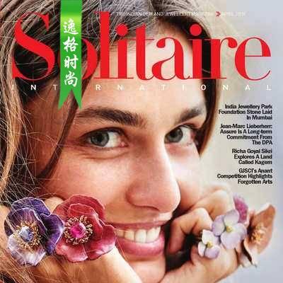 Solitaire IN 印度珠宝配饰流行趋势先锋4月号 N1904