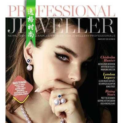 Professional Jeweller 英国专业珠宝首饰杂志3月号 N1903