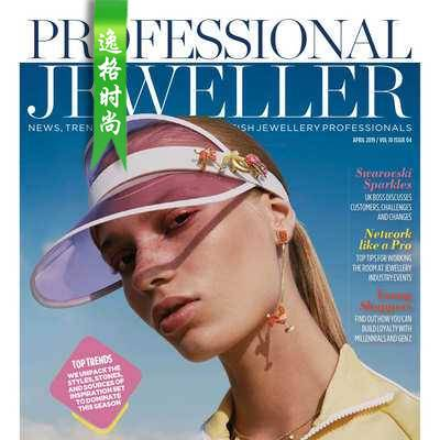 Professional Jeweller 英国专业珠宝首饰杂志4月号 N1904